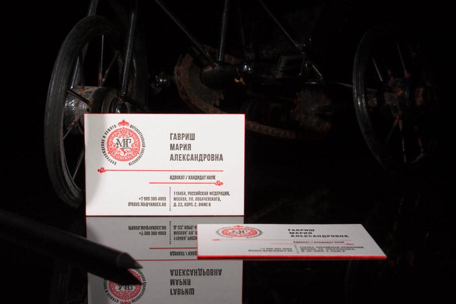визитка для адвоката, высокая печать, дизайн