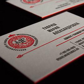 визитка для адвоката, высокая печать, изготовление