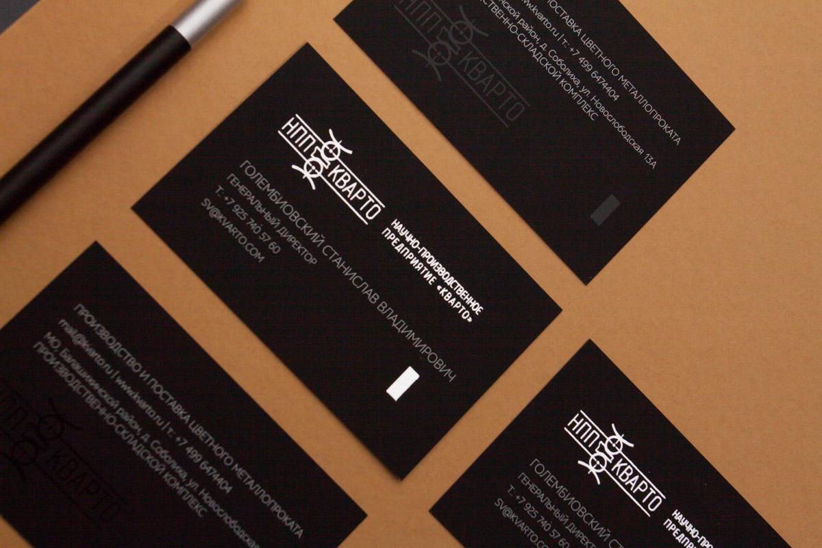 черные дизайнерские визитки