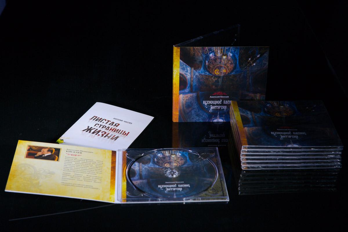 дизайн афиши, буклета и cd-диска