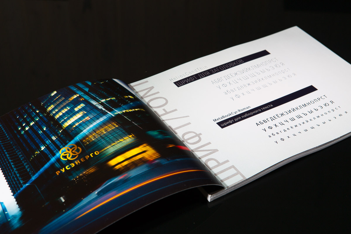 брендбук и брошюра строительной компании