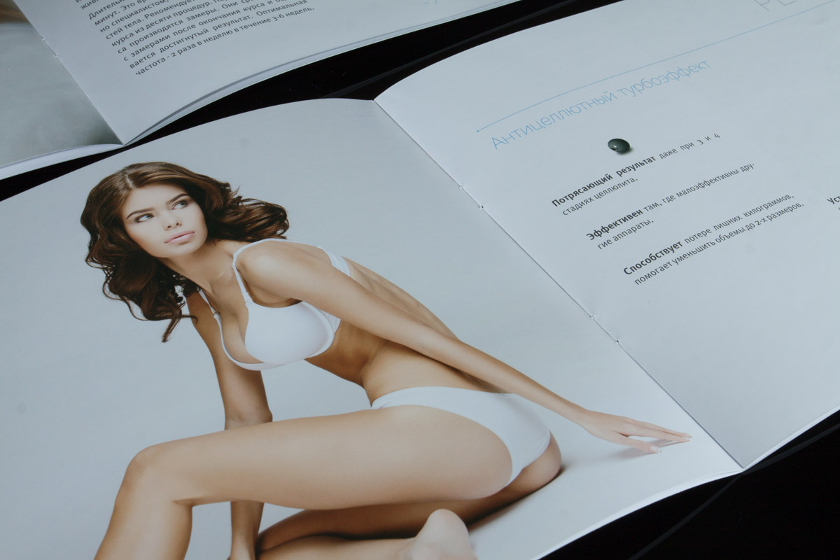 дизайн и печать брошюры оборудования салонов красоты