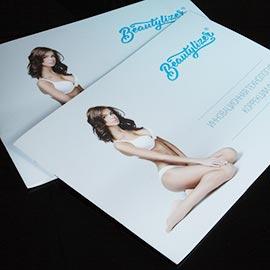 производство брошюры оборудования салонов красоты