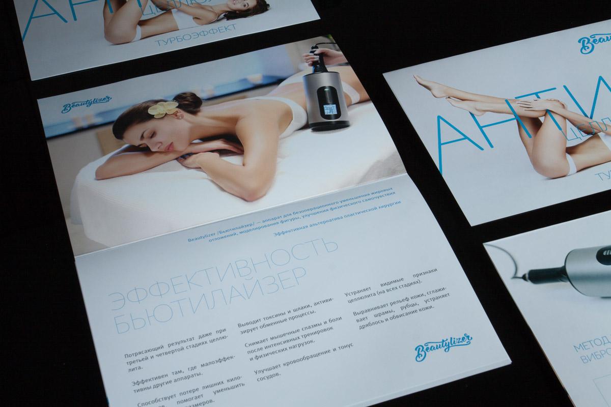 дизайн и печать буклетов А5