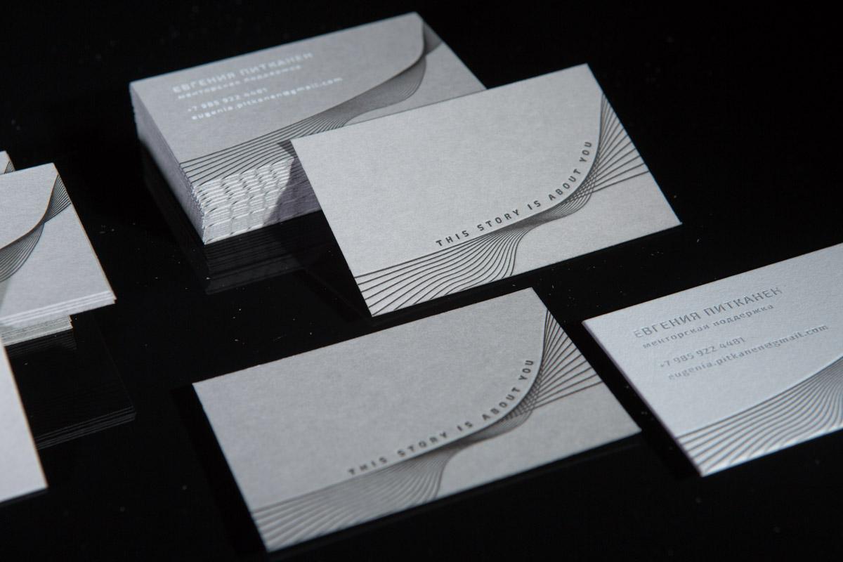 дизайн премиальных визиток