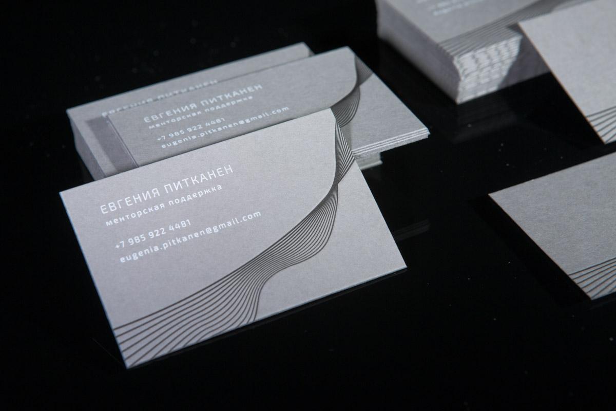 изготовление премиальных визиток