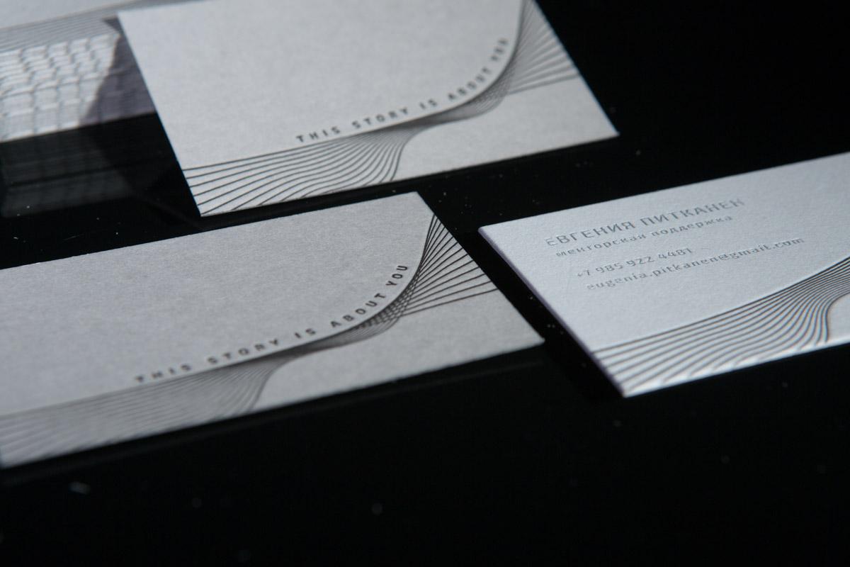 разработка премиальных визиток