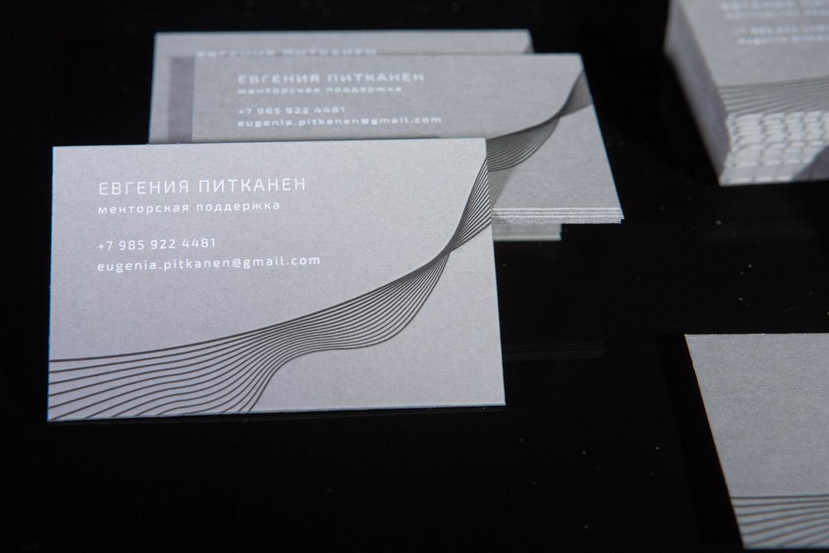 создание премиальных визиток