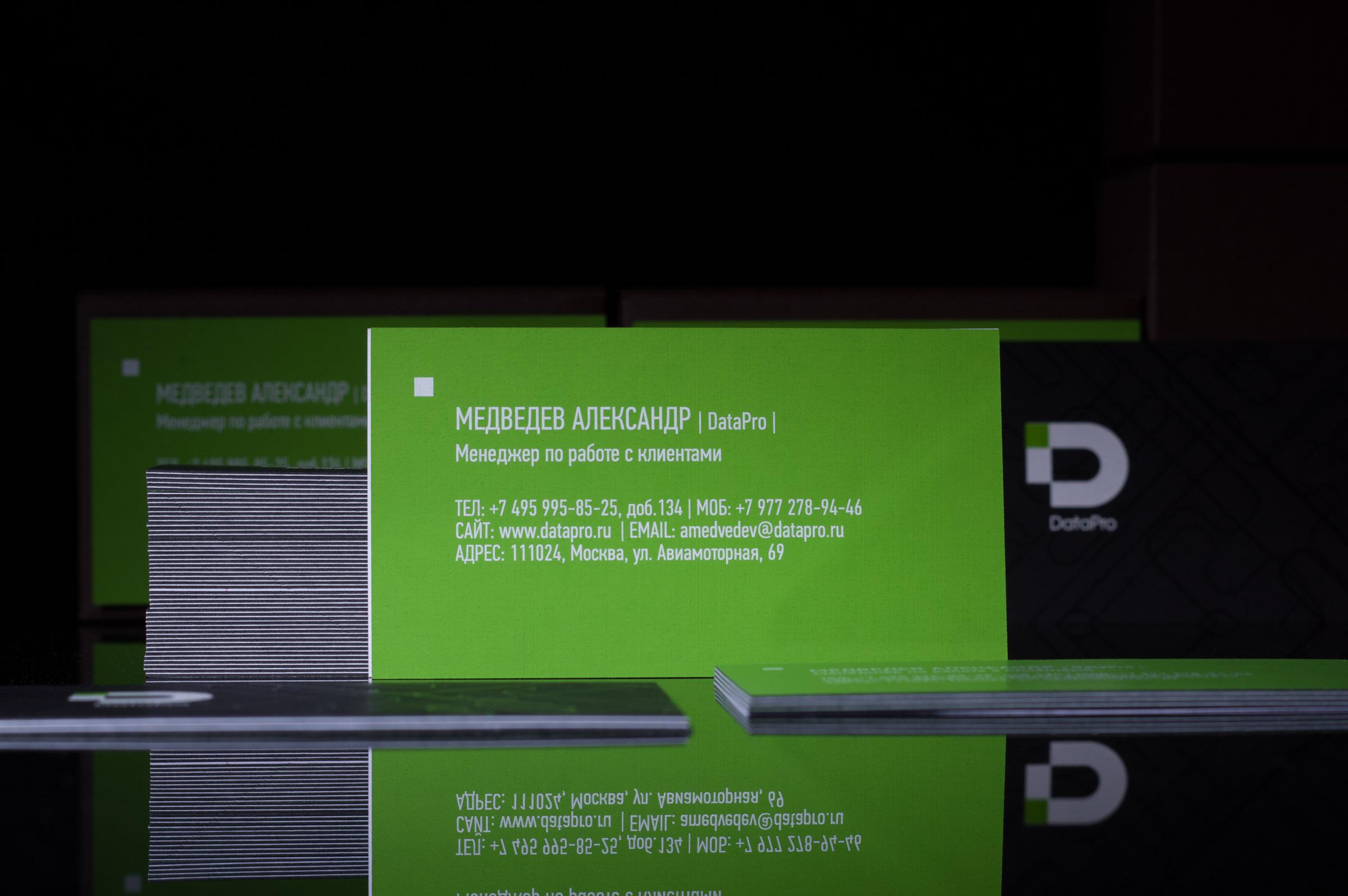 премиальные визитки: шелкография и дизайнерская бумага