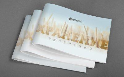 Разработка презентации и брошюры о компании