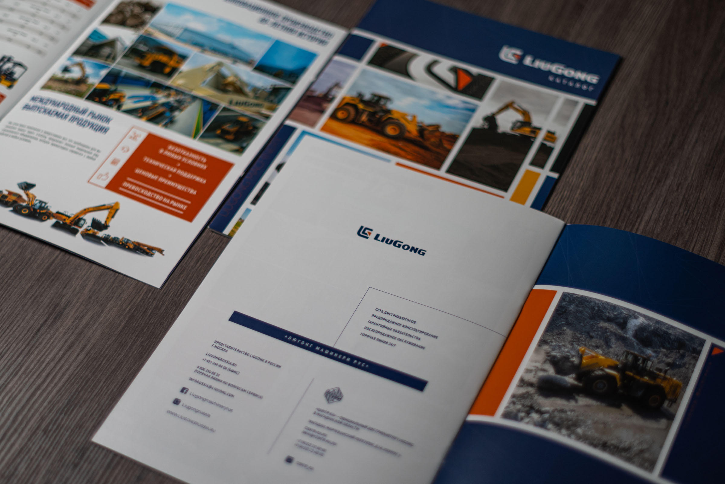 дизайн каталогов и брошюр. страница контактов