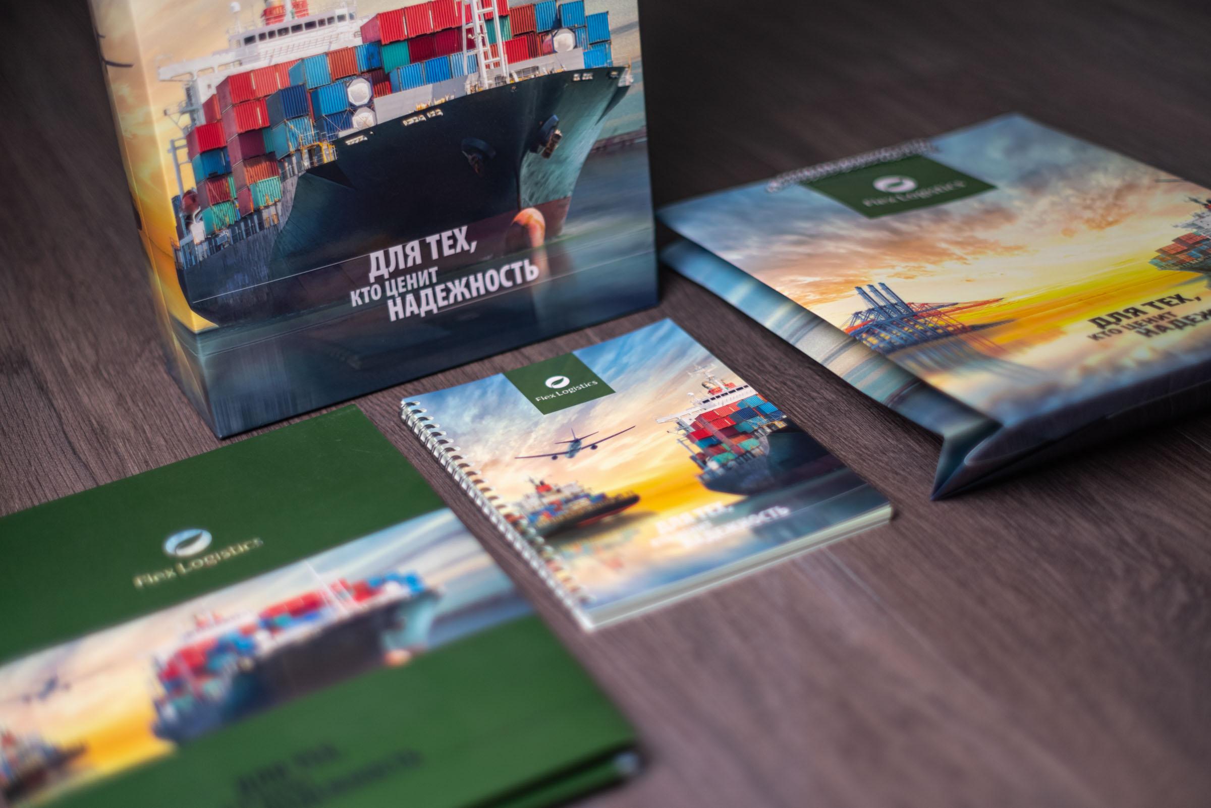 дизайн буклета, блокнота и бумажного подарочного пакета