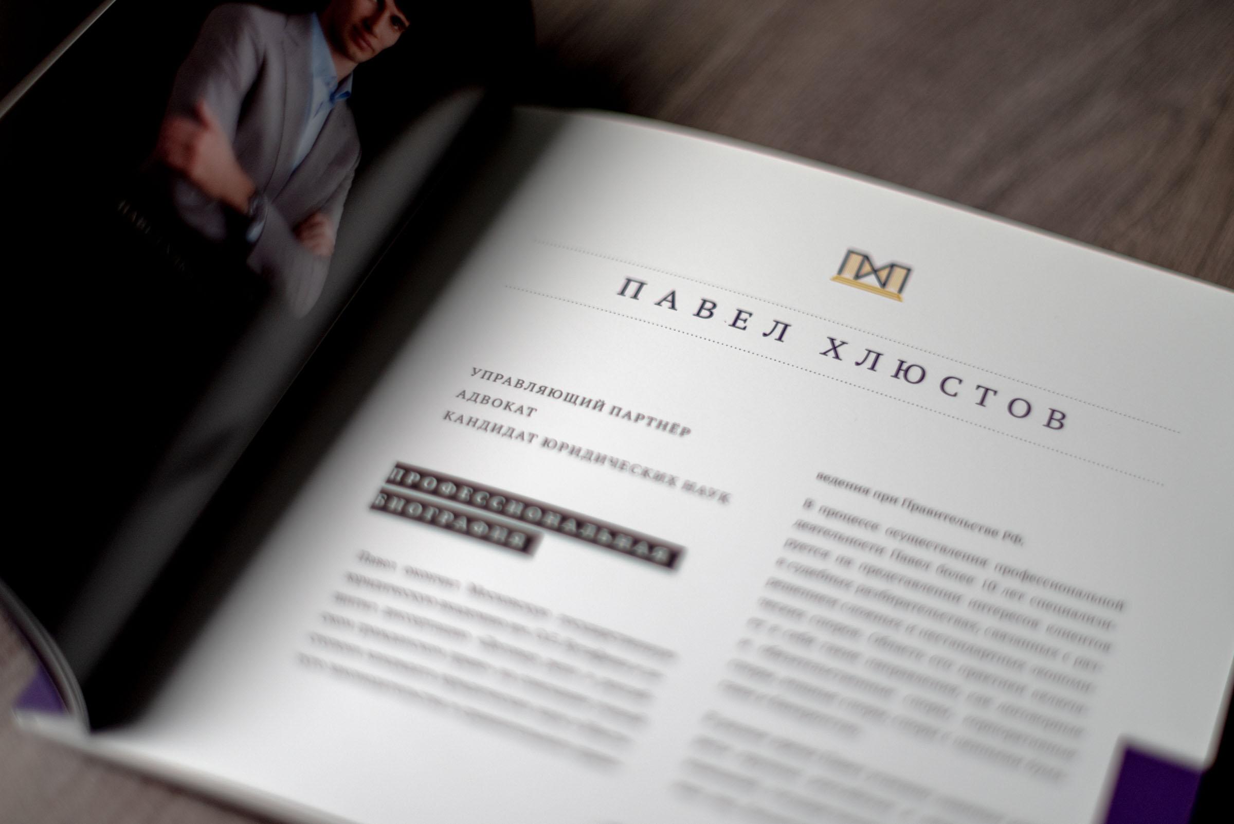 дизайн брошюр и каталогов