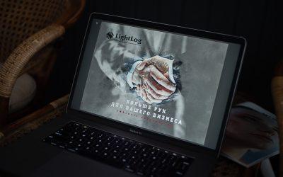 Разработка презентации для компании LightLog
